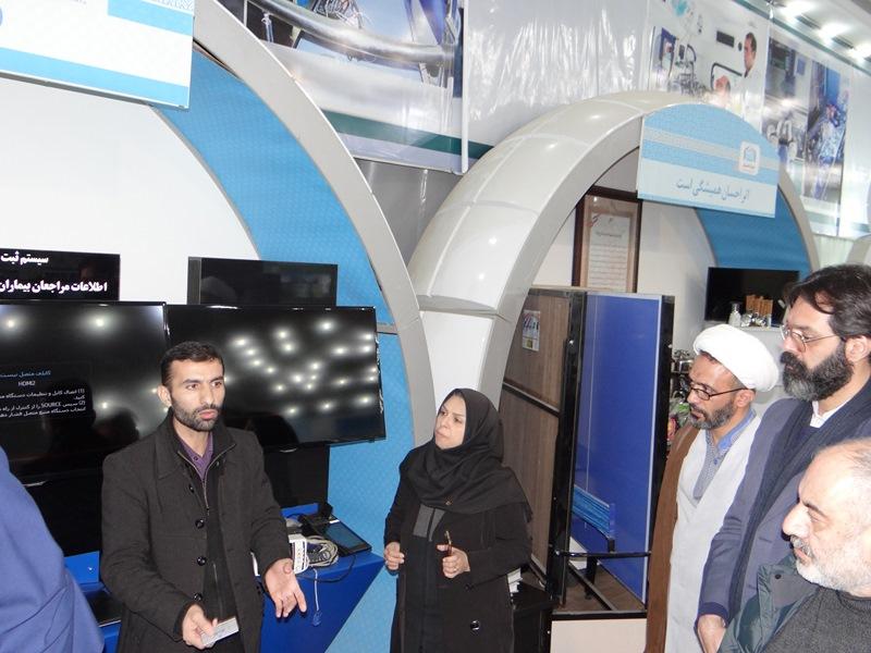 بازدید استادان دانشکده توانبخشی از نمایشگاه دستاوردهای ستاد اجرایی فرمان حضرت امام خمینی (ره)