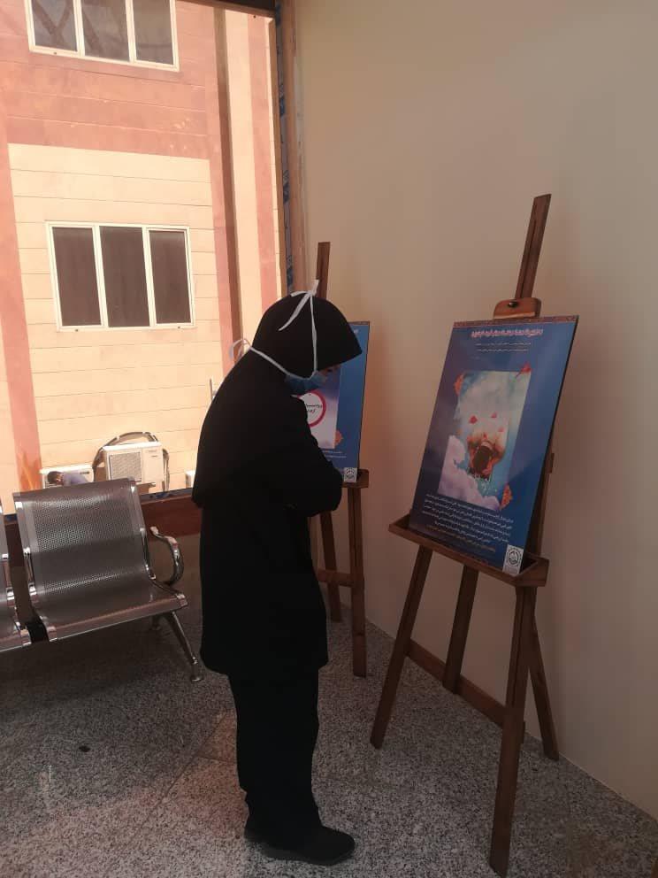 برگزاری نمایشگاه تابلو تصویر «تدبر در قرآن» در بیمارستان سینا