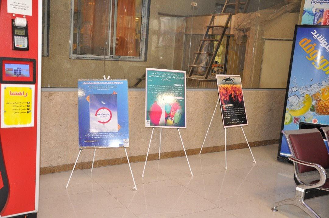 برگزاری نمایشگاه تابلو تصویر «تدبر در قرآن» درمراکز درمانی دانشگاه