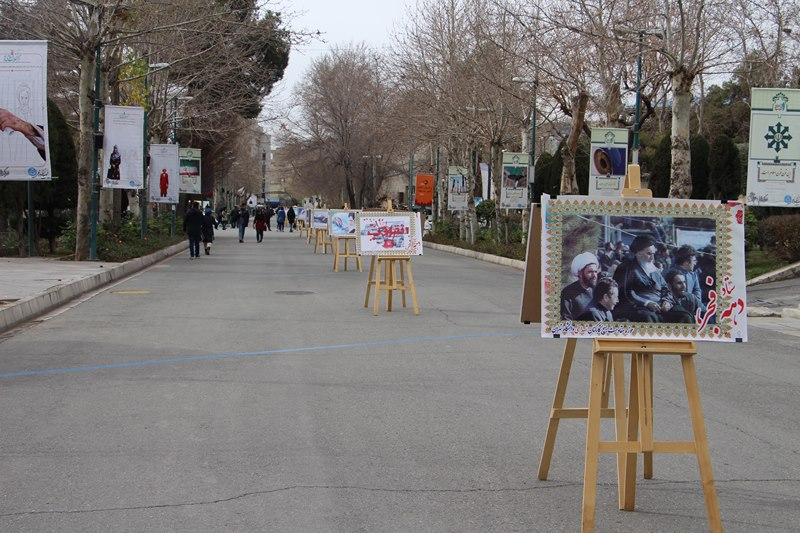 مراسم غبارروبی مزار شهدای گمنام دانشگاه به مناسبت چهلمین سالگرد پیروزی انقلاب اسلامی