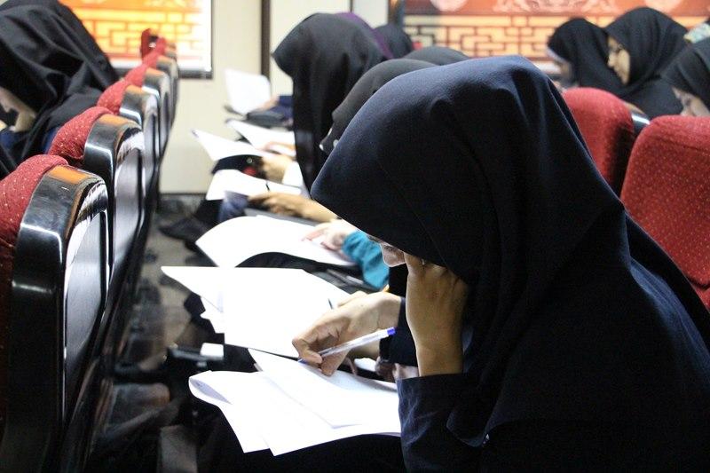 برگزاری مرحله  کشوری آزمون کتبی بیست و چهارمین جشنواره قرآن و عترت دانشگاههای علوم پزشکی کشور